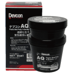 一般金属補修剤(Devcon) | Devcon(デブコン)